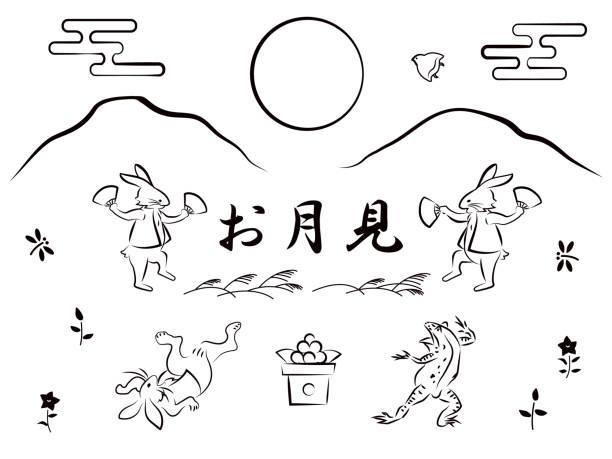 illustrazioni stock, clip art, cartoni animati e icone di tendenza di tsukimi set4 - miscanthus sinensis