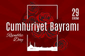 Turkey holiday Cumhuriyet  Bayrami 29 Ekim Translation from Turkish: The Republic Day of 29 October. Vector simple frame with skyline of Istanbul city and wine roses on sunburst background