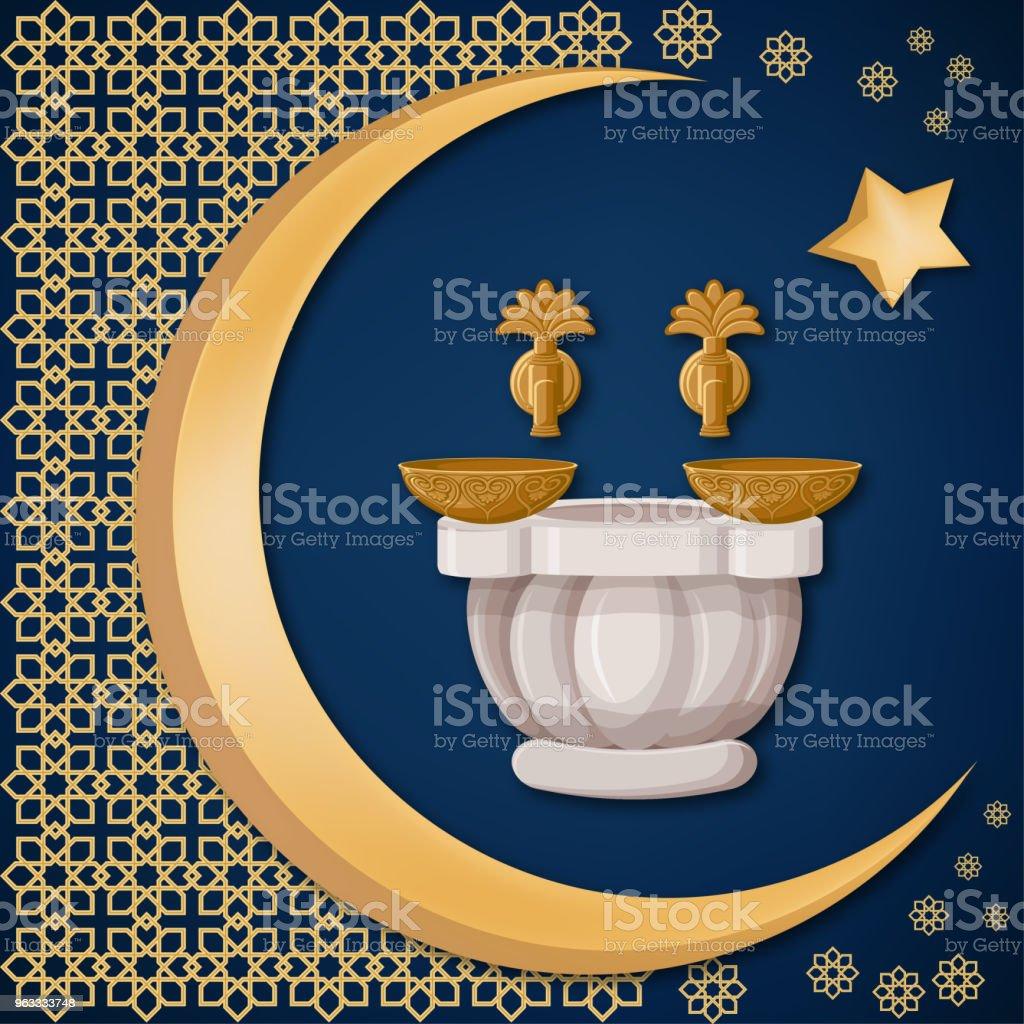 Türkisches Bad, Hamam Mit Kupfer Schalen Mit Orientalische Dekoration, Mond  Und Sterne Auf Dunkelblauem
