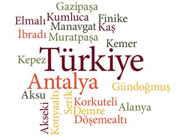 türkischen stadt antalya unterteilungen in wort-wolken - alanya stock-grafiken, -clipart, -cartoons und -symbole
