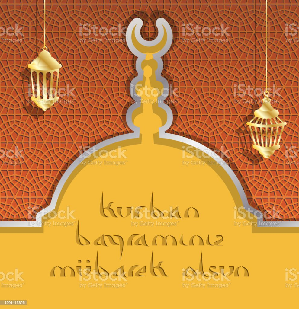 Turkish Eid Al Adha Greeting Card With Mosque Dome And Lanterns