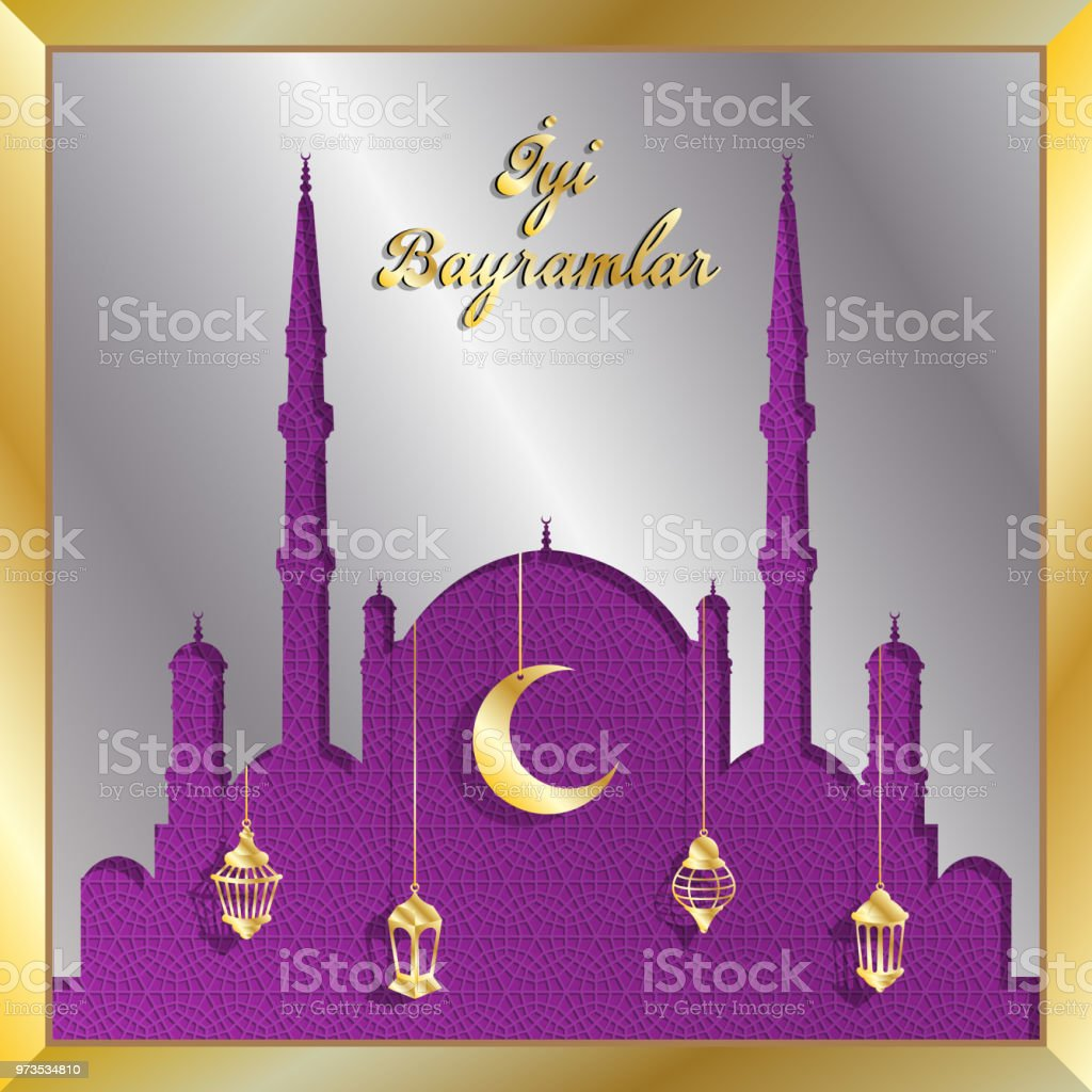 Türkische Eid Grusskarte mit Silber Moschee und gold Laternen – Vektorgrafik