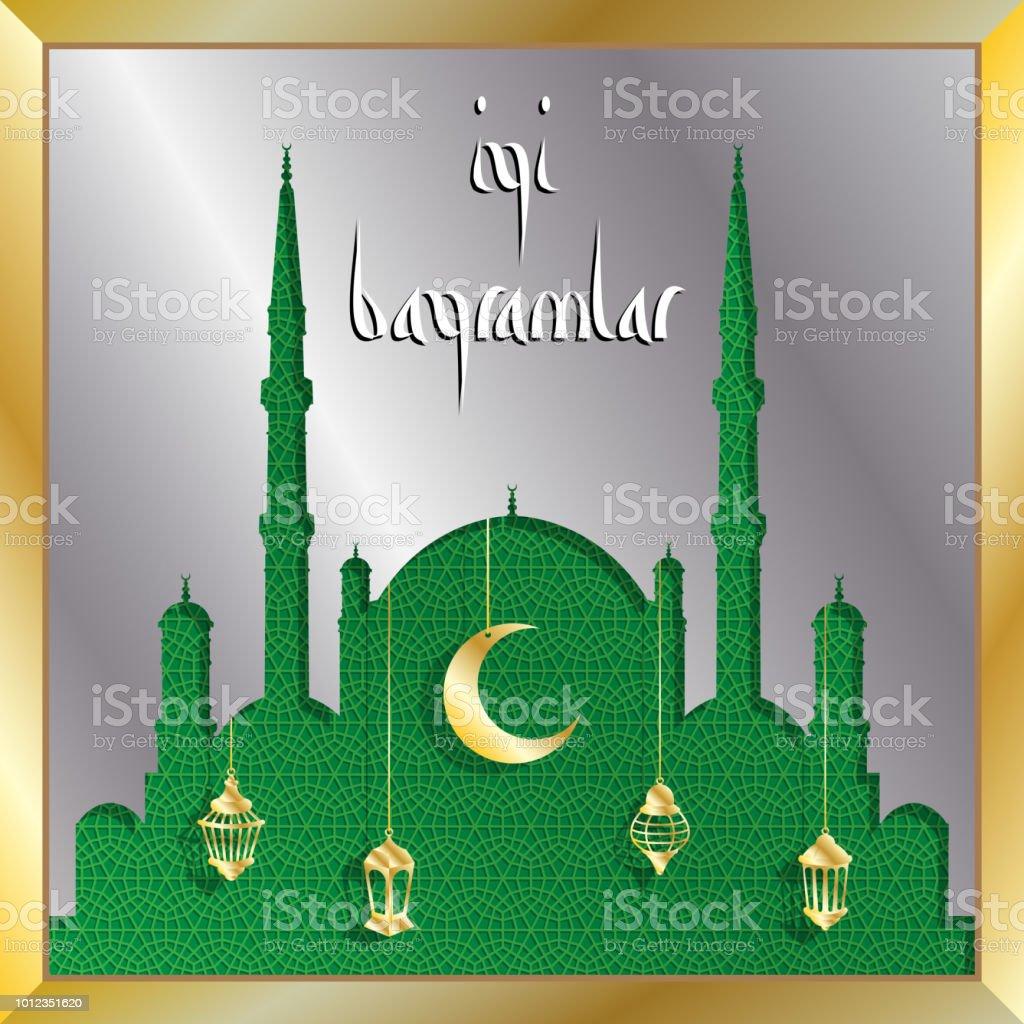 Türkische Eid Gruß mit Silber Moschee und gold Laternen für muslimischen Feiertag – Vektorgrafik