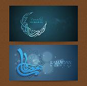 Two blue toned Ramadan Kareem themed web banners