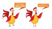 Two crazy cartoon red roosters. Funny roosters on white background. Cock, domestic animal. Symbol on New Year 2017