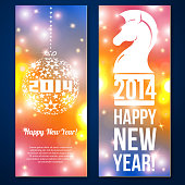 Vector illustration. Blurred colorful backgrounds. Abstract horse icon. Ball with 2014 numbers. Place for your text message. Merry Christmas. Flare lights, bokeh.