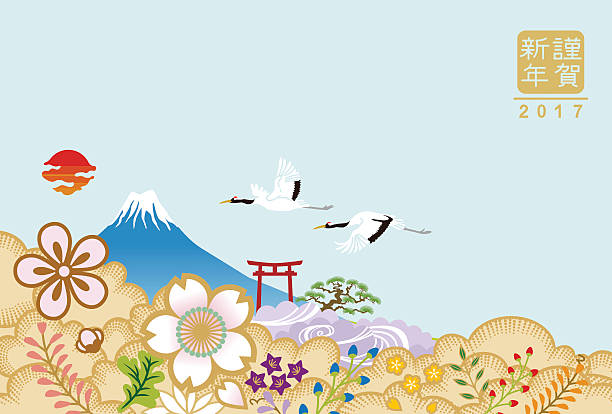 Two Japanese cranes in nature - New Year card vector art illustration