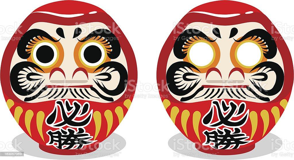 Two Japanese Daruma Dolls Stock Illustration - Download