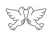 Two pidgeons vector icon illustration
