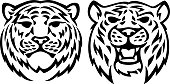 Six separated tiger heads. Isolated on a white background