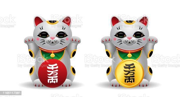 Two various maneki neko japan lucky cats vector id1165117381?b=1&k=6&m=1165117381&s=612x612&h=myb tocicf b6aj3g9 ivh6mcyxtpftwgih4trhbeak=