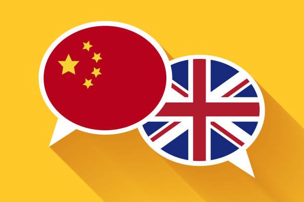 zwei weiße sprechblasen mit china und großbritannien fahnen. konzeptionelle darstellung der englischen sprache - englischlernende stock-grafiken, -clipart, -cartoons und -symbole