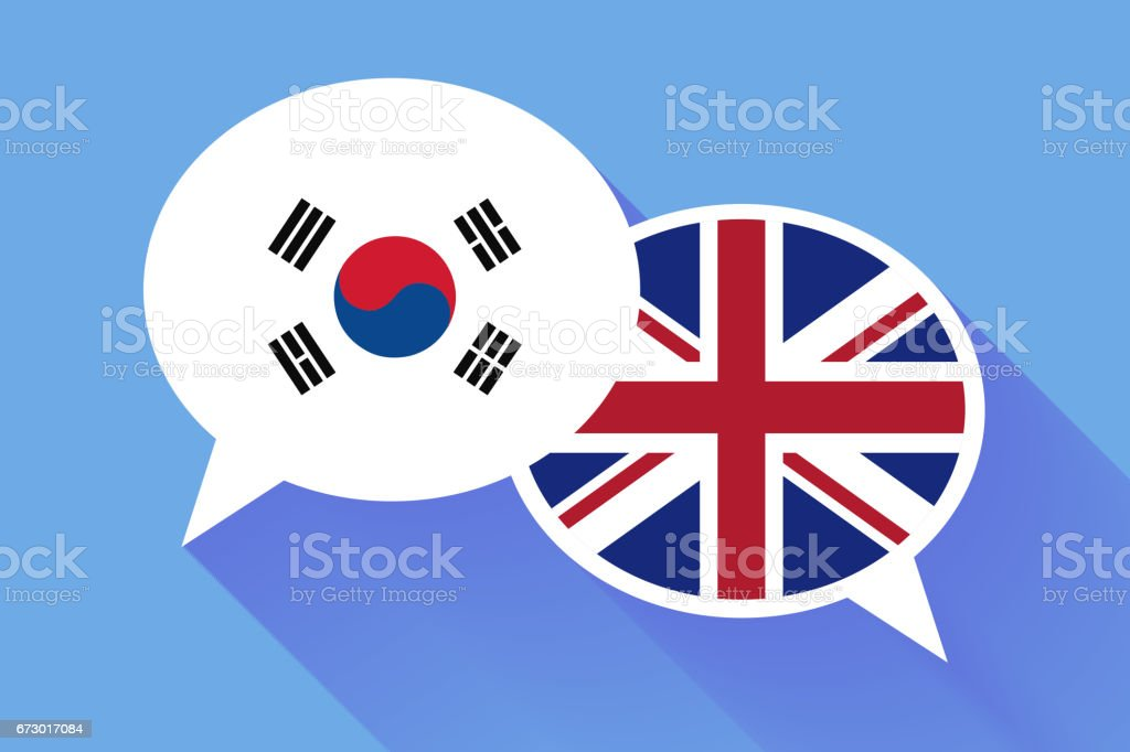 Two white speech bubbles with South Korea and Great britain flags. English language conceptual illustration vector art illustration