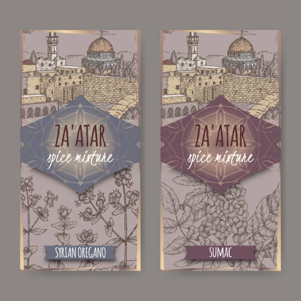 two zaatar labels with jerusalem landscape, syrian oregano and sumac sketch. - lebanon stock illustrations