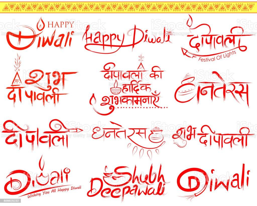 Ilustración de Caligrafía De La Tipografía Sobre Fondo Diwali ...