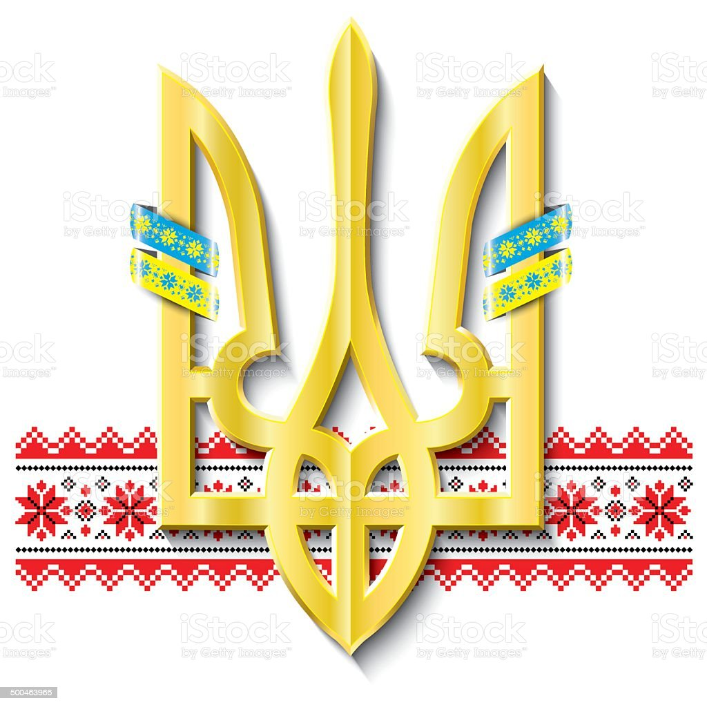 Ukraine Coat of Arms with national flag and ornament vector art illustration