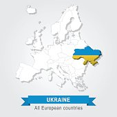Ukraine. Europe administrative map.