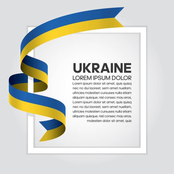 烏克蘭國旗背景 - 烏克蘭 幅插畫檔、美工圖案、卡通及圖標