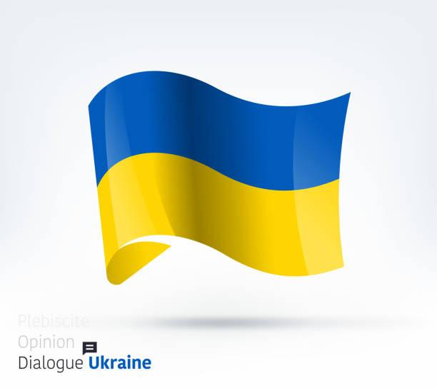 ウクライナ国旗国際対話・紛争管理 - ウクライナ点のイラスト素材/クリップアート素材/マンガ素材/アイコン素材