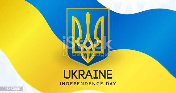 Ukraine Independence day card vector illustration. National symbol of Ukraine on flag waving