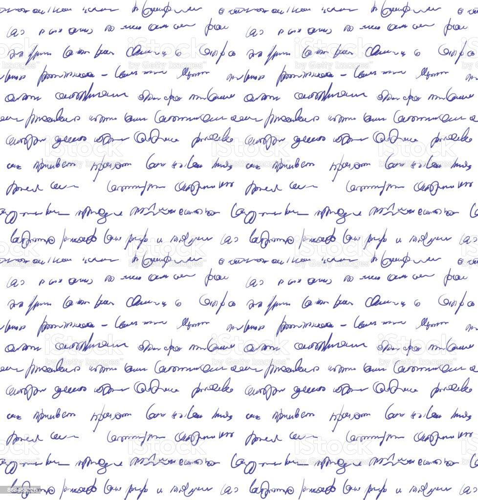 Garabato de escritura no identificados. Patrón transparente - ilustración de arte vectorial