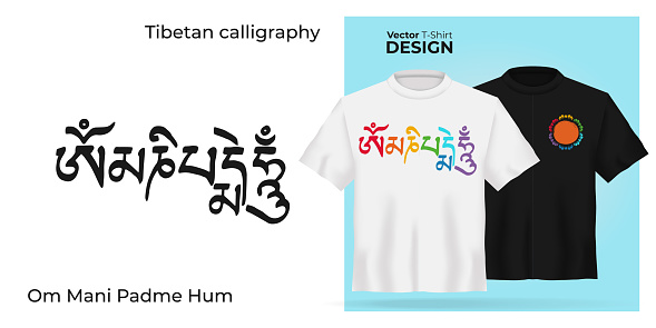 Unisex t-shirt mock up Sanskrit Calligraphy font OM MANI PADME HUM, Translation: freedom from pain and giving of compassion. Tibetan buddhism mantra. 3d realistic shirt template.