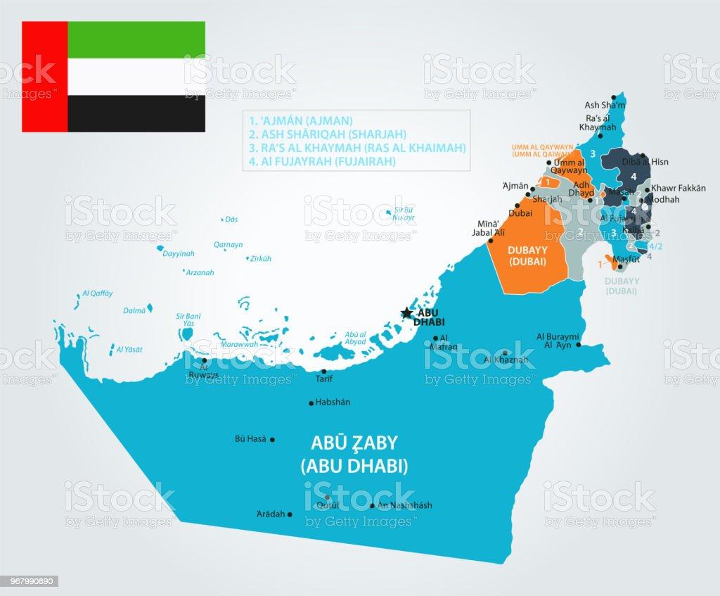 13 United Arab Emirates Blueorange 10 Stock Vector Art & More Images ...