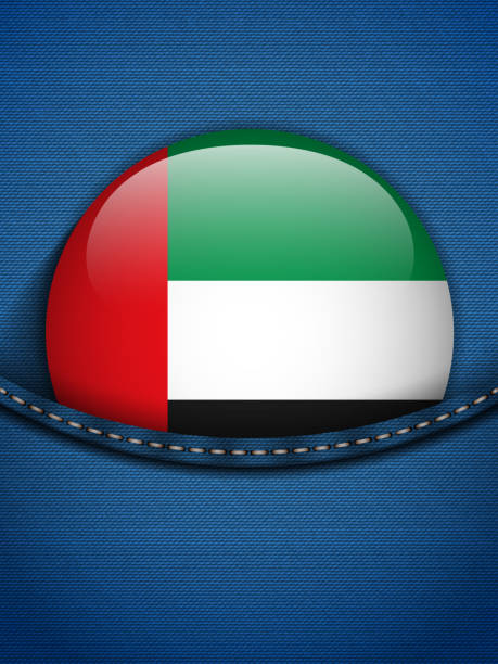 United Arab Emirates Flag Button in Jeans Pocket vector art illustration