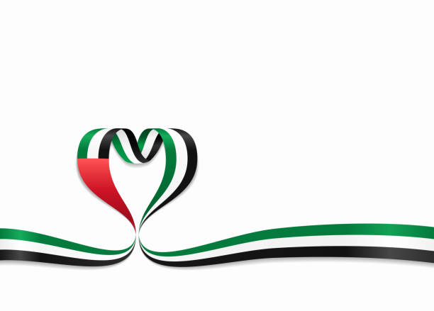 United Arab Emirates flag heart-shaped ribbon. Vector illustration. vector art illustration