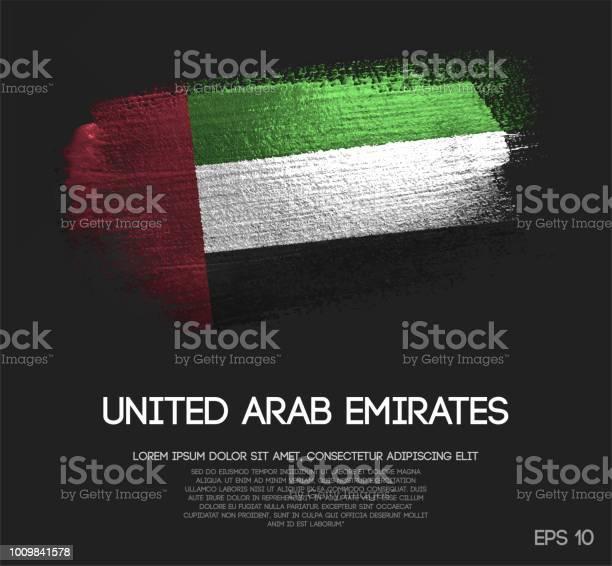 阿拉伯聯合大公國國旗用閃光閃光刷漆載體製成向量圖形及更多亮粉圖片