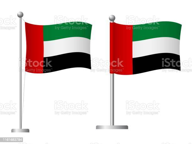 阿拉伯聯合大公國國旗在極形圖示向量圖形及更多國家 - 地域圖片