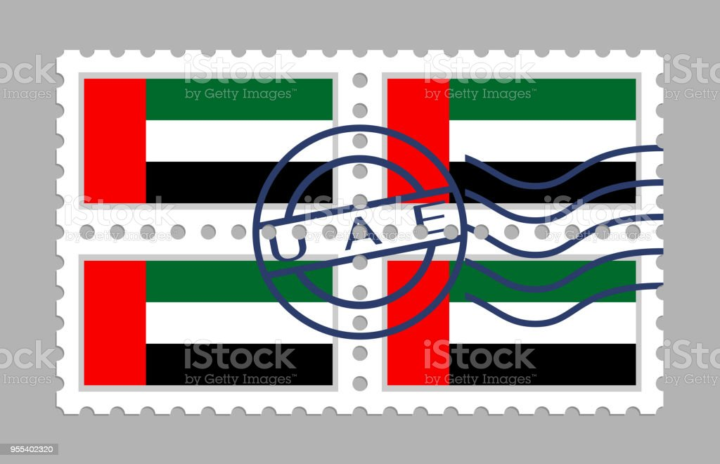 United arab emirates flag on postage stamps - Grafika wektorowa royalty-free (Bez ludzi)