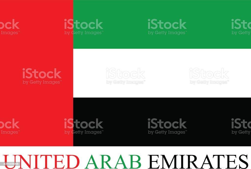 United Arab Emirates flag vector background in an abstract illustration design vector art illustration