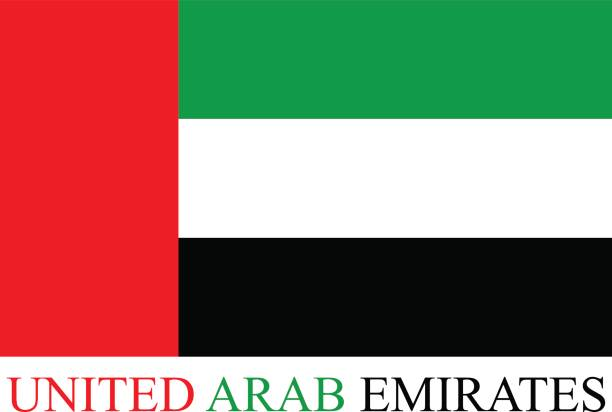 United Arab Emirates flag vector background in an abstract illustration design vector art illustration