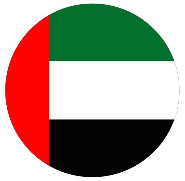 阿拉伯聯合大公國旗幟 - uae flag 幅插畫檔、美工圖案、卡通及圖標