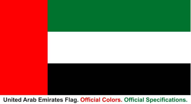 阿拉伯聯合大公國國旗 (正式顏色, 正式規格) - uae flag 幅插畫檔、美工圖案、卡通及圖標