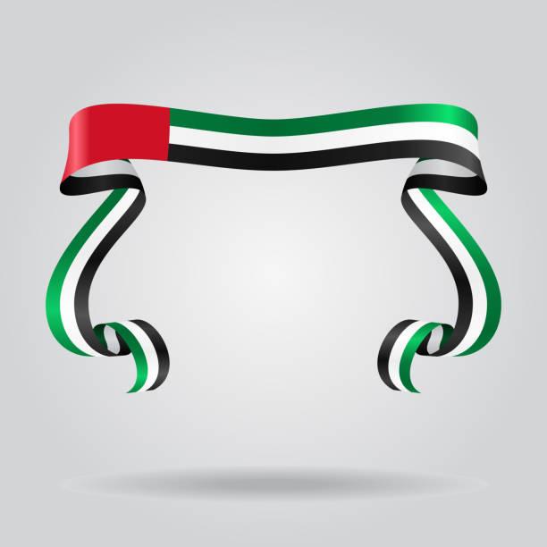 阿拉伯聯合大公國國旗波浪絲帶背景。向量插圖。 - uae flag 幅插畫檔、美工圖案、卡通及圖標