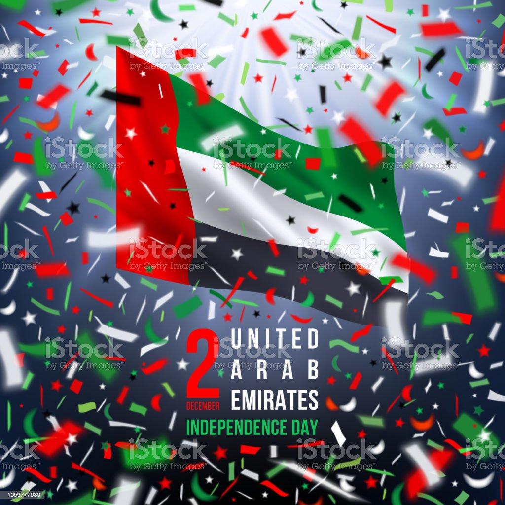 阿拉伯聯合大公國國慶快樂賀卡 - 免版稅伊斯蘭教圖庫向量圖形