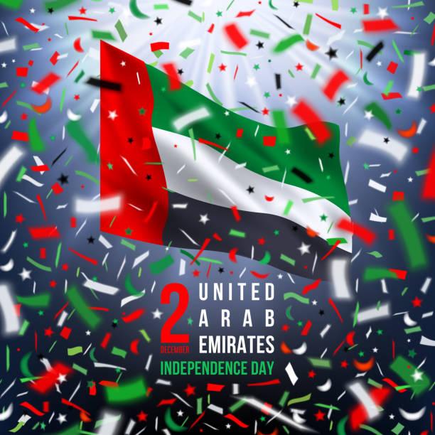 아랍 에미리트 연방 행복 국경일 카드 - uae flag stock illustrations