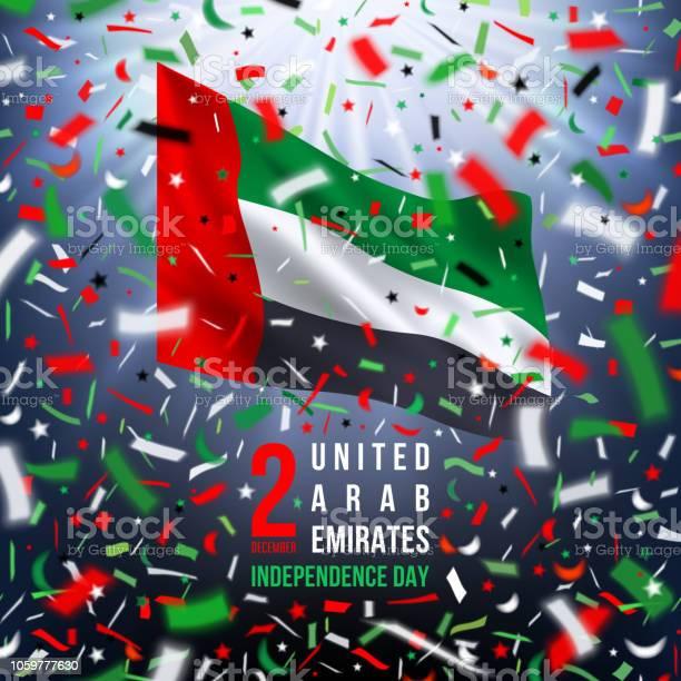 阿拉伯聯合大公國國慶快樂賀卡向量圖形及更多伊斯蘭教圖片