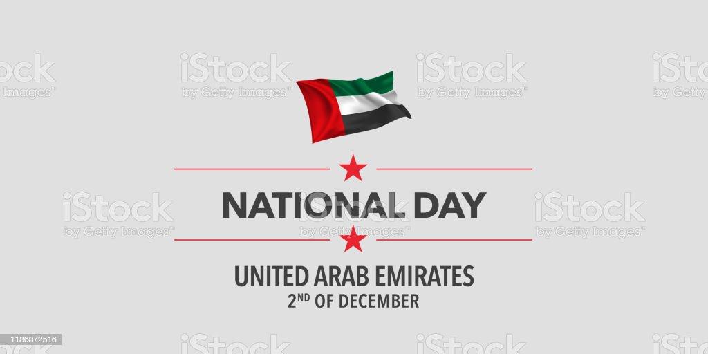 阿拉伯聯合大公國國慶快樂賀卡、橫幅、向量插圖 - 免版稅三色圖庫向量圖形