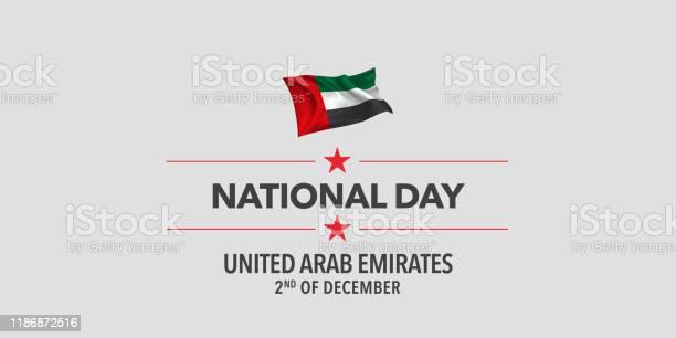 阿拉伯聯合大公國國慶快樂賀卡橫幅向量插圖向量圖形及更多三色圖片