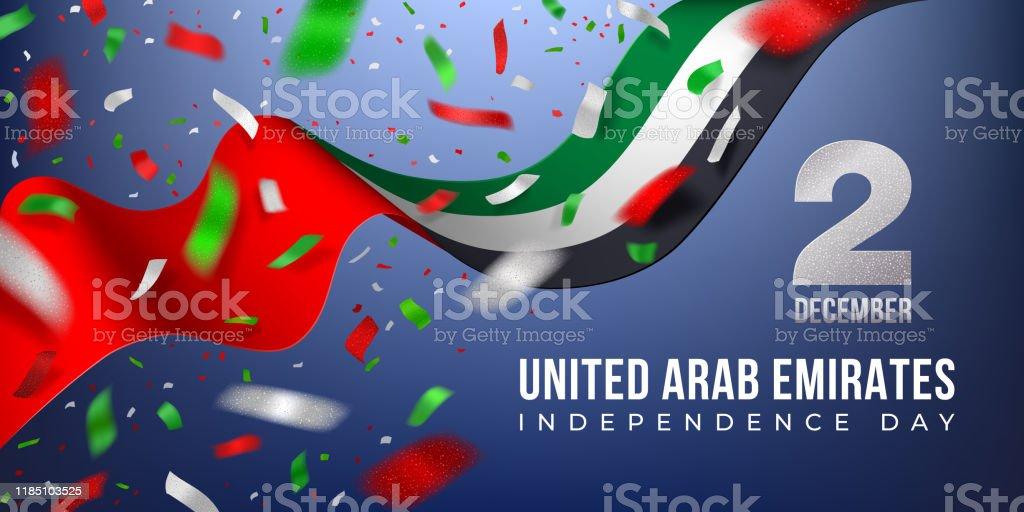 리본과 색종이와 아랍 에미리트 독립 기념일 카드 - 로열티 프리 0명 벡터 아트