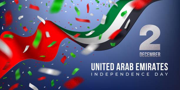 阿拉伯聯合大公國獨立日卡,帶絲帶和紙屑 - uae national day 幅插畫檔、美工圖案、卡通及圖標