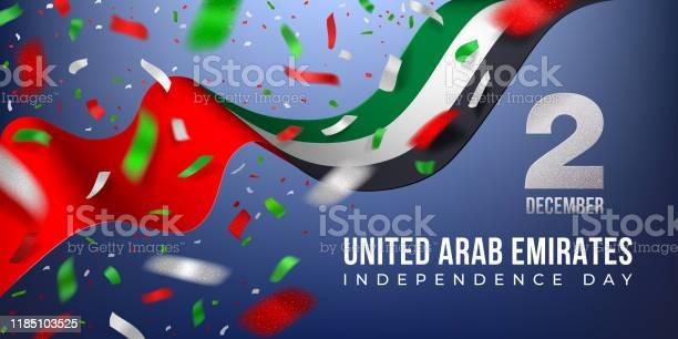 리본과 색종이와 아랍 에미리트 독립 기념일 카드 0명에 대한 스톡 벡터 아트 및 기타 이미지