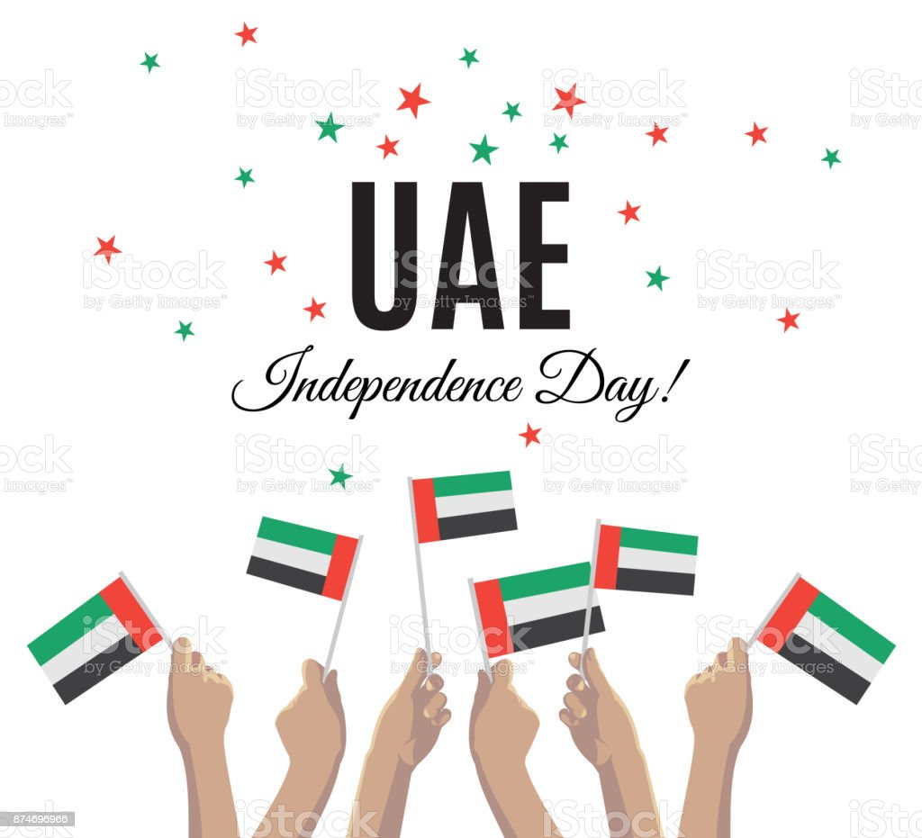 United Arab Emirates Independence Day greeting card vector art illustration