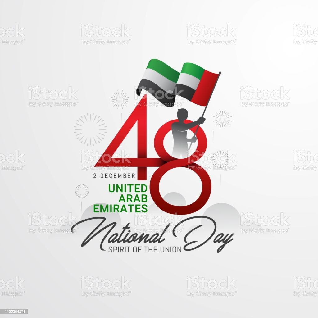 Obchody Święta Bożego Narodzenia w Zjednoczonych Emiratach Arabskich z flagą - Grafika wektorowa royalty-free (Dubaj)