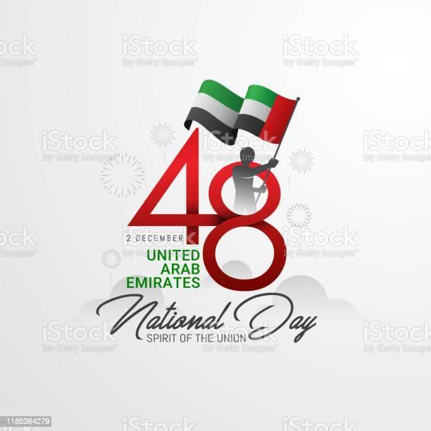 Obchody Święta Bożego Narodzenia W Zjednoczonych Emiratach Arabskich Z Flagą - Stockowe grafiki wektorowe i więcej obrazów Dubaj