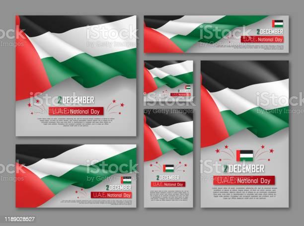 아랍에미리트 국경일 세트 12월에 대한 스톡 벡터 아트 및 기타 이미지