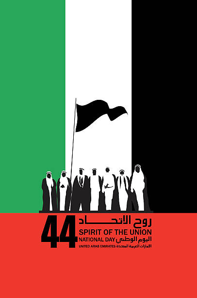 united arab emirates national day ,spirit of the union - uae national day 幅插畫檔、美工圖案、卡通及圖標